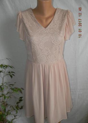 Нежное нюдовое кружевное платье awear