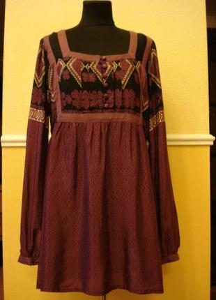 Дешевые платья на лето киев