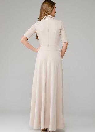 Длинное платье бежевое