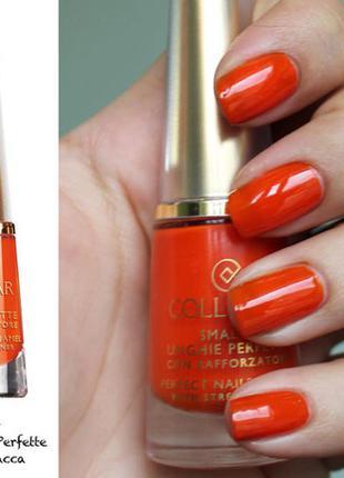 Лак для ногтей колистар collistar perfect nails enamel тон 76 papaya lacca