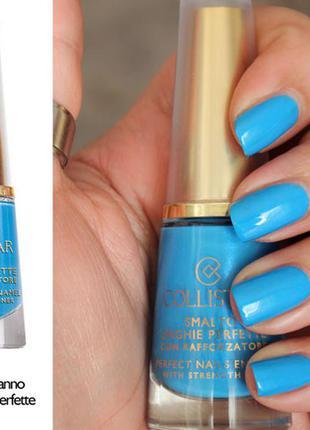 Лак для ногтей колистар collistar perfect nails enamel тон 88 cielo голубой