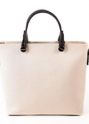 Бежевая деловая сумка матовая с ремешком прямоугольная