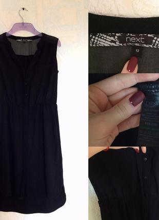 Шифоновое платье next