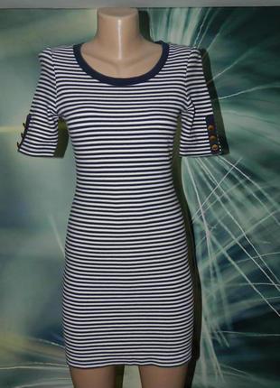 Стильное платье тельняшка от next