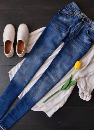 Красивенные джинсы bershka