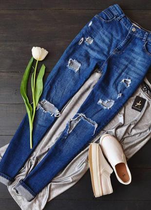 Рваные джинсы с высокой посадкой top shop