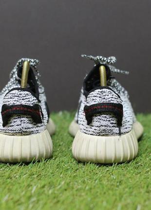 Adidas yezee