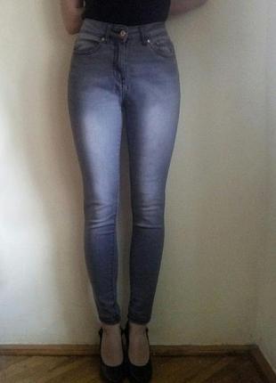 Серые джинсы скини на высокой посадке, джинсы в обтяжку,skinny  high waist jeans.