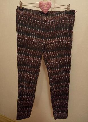 Крутые штаны от h&m