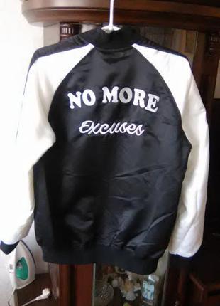 Glo-story куртка-бомбер s-xl