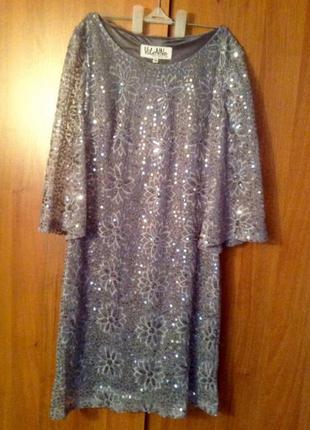 Вечернее платье от тм vilonna
