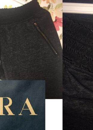 Крутые штаны zara w/b collection