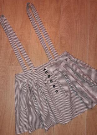 Актуальная полосатая юбка комбинезон h&m