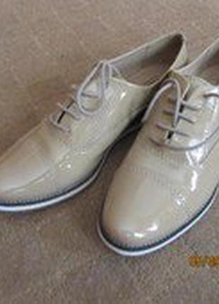 Туфлі-лофери,