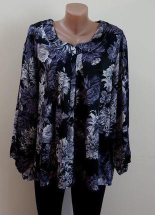 Блуза-разлетайка большой размер