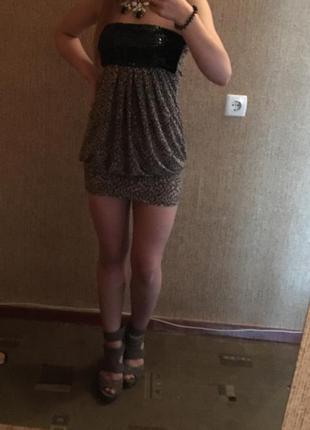 Классное платье