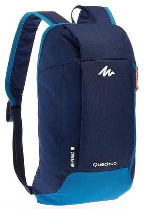 Рюкзак arpenaz 10л quechua. темно-синий. оригинал.
