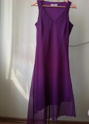 New look платье сарафан