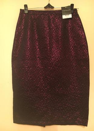 Нарядная юбка из парчовой ткани,