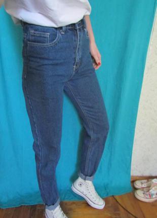 Бойфренды фирменные джинсы с высокой талией