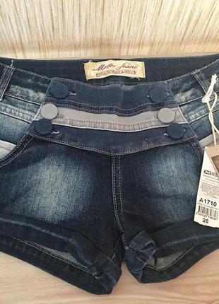 Шорты motor jeans 26р.