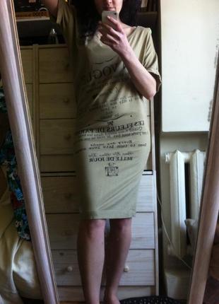 Ассиметричное бежевое миди платье кокон бежевое трикотаж хлопок 10-12 от dept