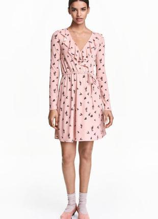 Платье с запахом h&m divided 34/xs светло-розовый и ласточки