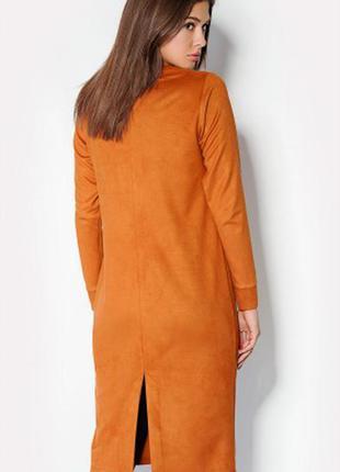 Терракотовое платье-рубашка миди кардиган оверсайз