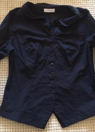 Рубашка с рукавами 3-четверти