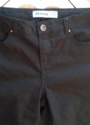 Модні джинси skinny