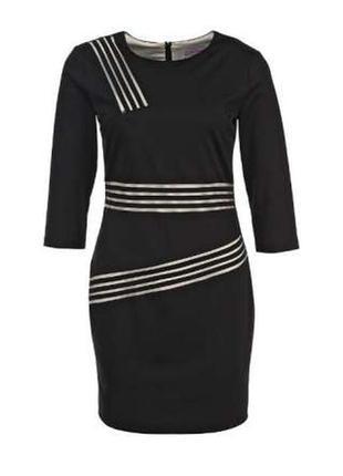 Продаю платье lamania в отличном состоянии
