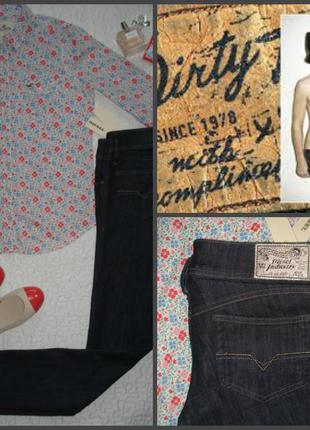 Шикарные джинсы jeans diesel matic р.29  оригинал женские темные прямые