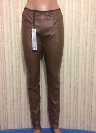 Кожаные лосины/штаны yes miss!