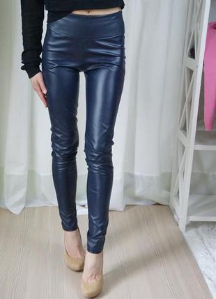 Крутенные брюки-лосины
