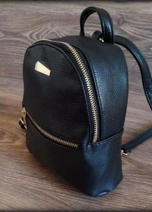 Женский рюкзак/рюкзак/женская сумка с короткими ручками