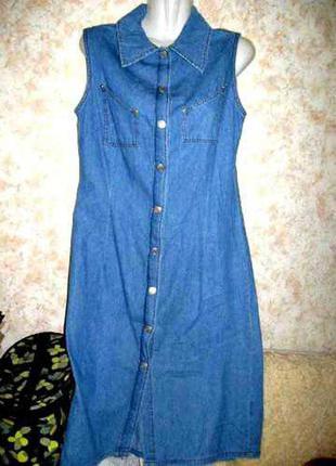 Платье сарафан  джинсовое biaggini