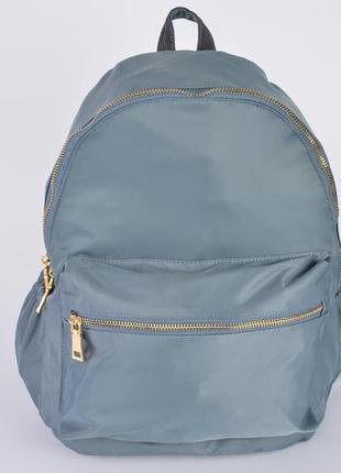 Стильный городской рюкзак серо-голубой