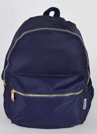 Стильный городской рюкзак синий