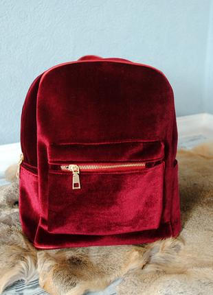 Большой рюкзак бархатный-рюкзак из бархата-бордовый бархатный рюкзак