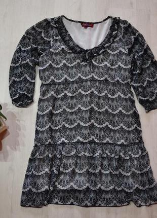 Платье uttam london