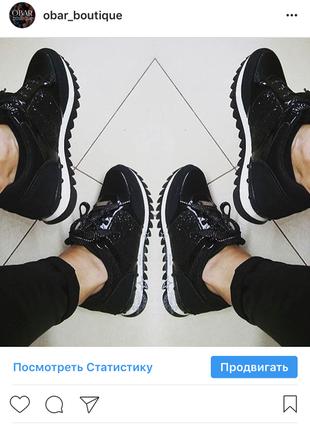 Бомбовые кроссовки модель 2017 года италия