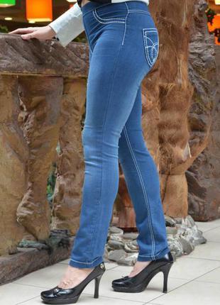 Модные стрейчевые джинсы легинсы (р. 40-56)