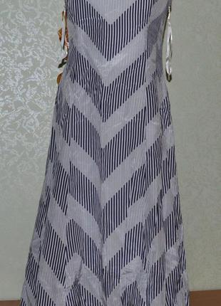 Платье бюстье 2 в 1 в полосочку. очень необычно!