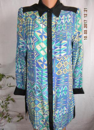 Платье-рубашка с принтом love label