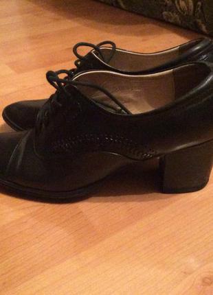 Зручні черевички
