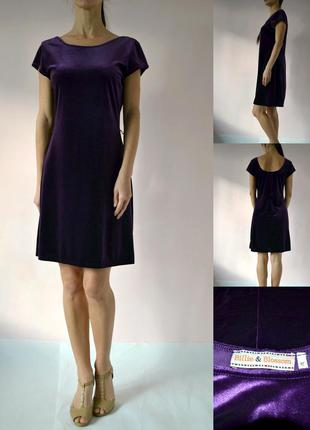 Актуальное велюровое платье 12(м)