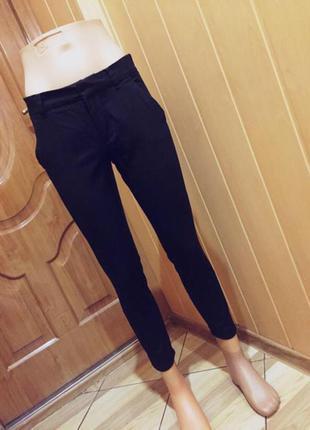 Фирменные брюки +🎁