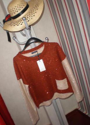 Миленький свитерок