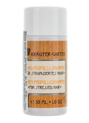 Styx naturcosmetic шампунь для волос, миниатюра 30 мл