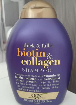 Шампунь organix biotin collagen shampoo без парабенов